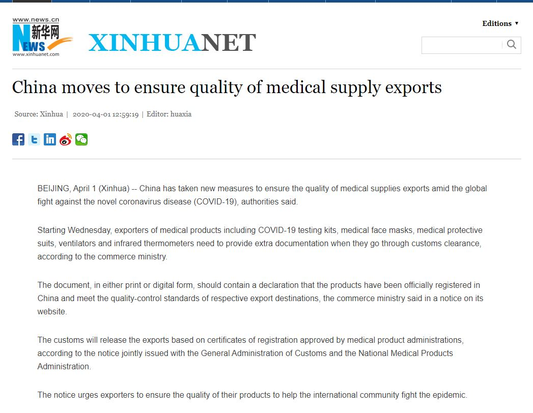 April 1st China moves to ensure quality of medical supply exports